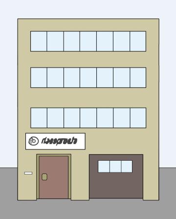 Ein Firmen-Gebäude