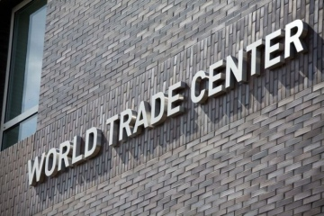 Bremen is part of the World Trade Centers Association, which covers 89 countries